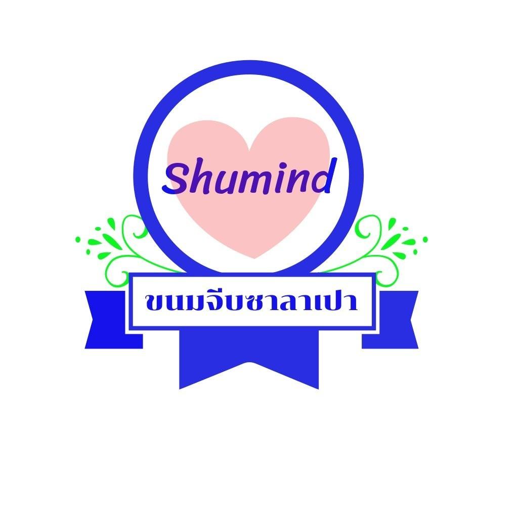 Shumind