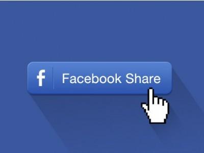แชร์ข้อมูลเว็บไซต์ลง Facebook  ง่าย ๆ แค่คลิกเดียว