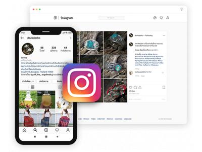 บริการรับเปิดบัญชี Instagram