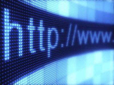 จะตรวจสอบความเป็นเจ้าของโดเมนเนมที่จดกับทาง iGetWeb.com ได้อย่างไร