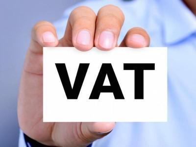 สินค้าในเว็บยังไม่รวม Vat อยากแยกราคา Vat ให้ลูกค้าดู ทำได้อย่างไร