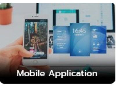ออกแบบพัฒนาระบบ Mobile Application