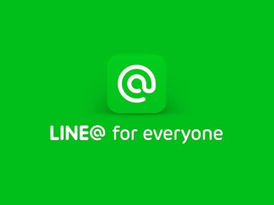 วิธีสร้าง Official Account ฟรีๆจาก Line ด้วยเเอพ LINE@