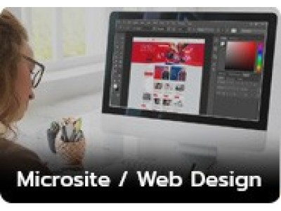 Microsite / Web Design