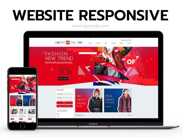 ทำไมต้องทำเว็บไซต์เป็นแบบ Responsive?